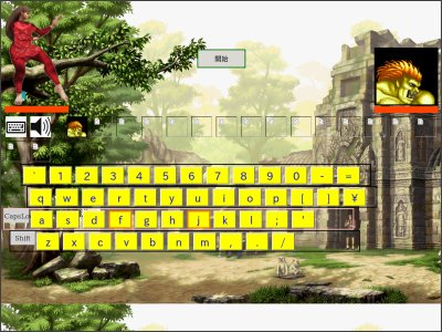 http://student.axhuang.com/htmlGame/typingFist.html
