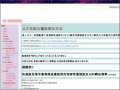 公文系統白畫面解決方式 - 西門國小知識庫