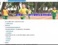 新東國小107學年健康促進學校網站