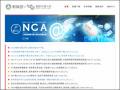 臺南市103學年度健康促進網路問卷系統